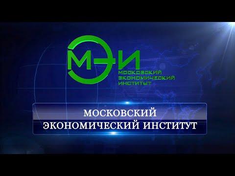 презенцация МЭИ 2019