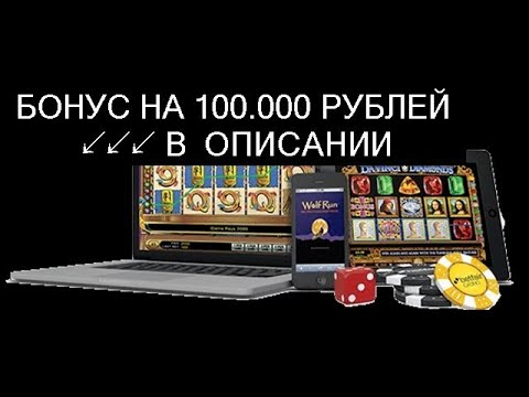 Игровые автоматы золото партии кредит 10000