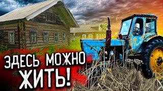 ОГРОМНАЯ ЗАБРОШЕННАЯ ДЕРЕВНЯ | Есть электричество и вода | Как выживает русская глубинка?