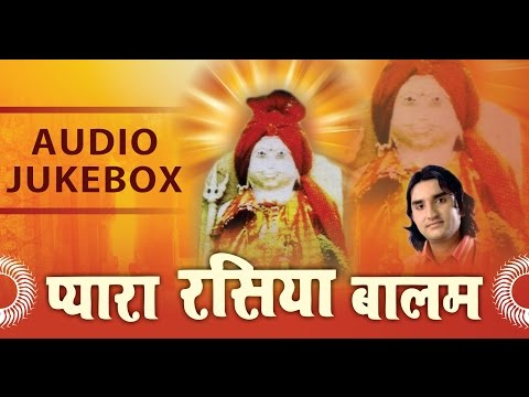 Pyara Rasiya Balam - Prakash Mali Evergreen Superhit OLD Songs | Audio Jukebox | Rajasthani Bhajan