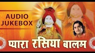 Pyara Rasiya Balam - Prakash Mali Evergreen Superhit OLD Songs | Audio Jukebox | Rajasthani Bhajan