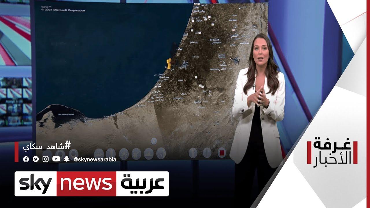 العمليات العسكرية في يومها الثامن بالتفصيل والخرائط | #غرفة_الأخبار  - نشر قبل 25 دقيقة