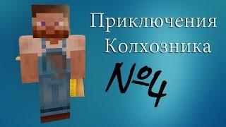 Minecraft - ����������� ����������