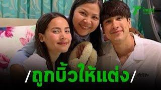 ลุ้น-quot-ณเดชน์-ญาญ่า-quot-ถูกบิ้วหนักเรื่องงานแต่ง-19-08-62-บันเทิงไทยรัฐ
