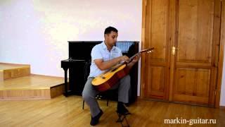 Устройство классической гитары. Урок № 1.