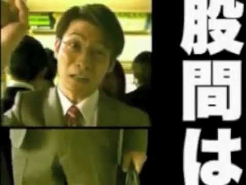 Itchy Crotch? – Try This Japanese Product – Japan CM