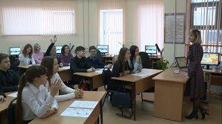 «Урок цифры» в белгородской гимназии №3