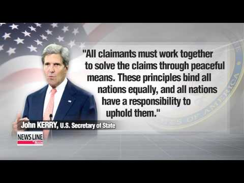 Kerry clarifies U.S. position on maritime disputes in Asia policy speech