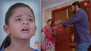 Abiyum Naanum - Best Scenes 3 | Full EP free on SUN NXT | 14 Feb 2021 | Sun TV | Tamil Serial