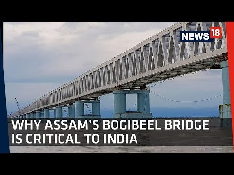 Why Assam's Bogibeel Bridge is Critical to India | NEWS18 EXPLAINS