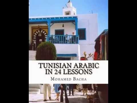 Learn Tunisian Arabic in Tunisia !