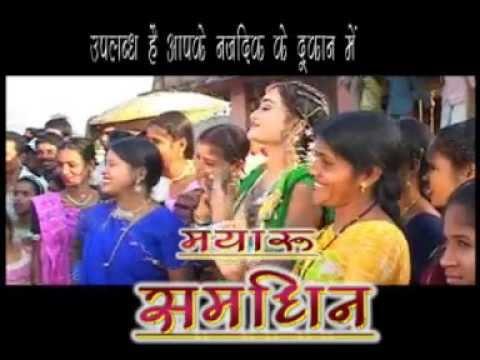 Mor Angna Mein Phool - Maya Ke Palna - Deepak Chandrakar - Chhattisgarhi Song