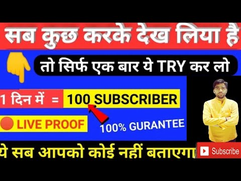 New Avee Player Template Link || Trending Avi player Status Efiting Tutorial || Urdu Hindi from YouTube · Duration:  4 minutes