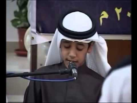 Ahmad Saud Beautiful Quran Recitation