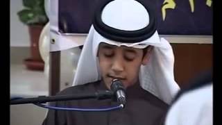 Ahmad Saud Beautiful Quran Recitation