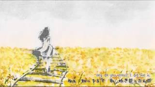 Sky (English Sub)~ Gumi