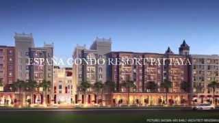 Espana Condo Resort Pattaya (Испания Кондо Резорт)(Звоните бесплатно из России 8-800-700-22-84 Наш сайт - http://www.new-wave-pattaya.com Мы знаем, что вы уже приняли для себя важно..., 2015-11-01T10:44:07.000Z)
