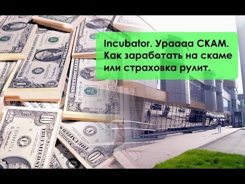 «Сбербанк» - Инкассаторские услуги