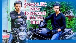 Anmol Kc New Expensive Ducati Bike - price 23 lakh