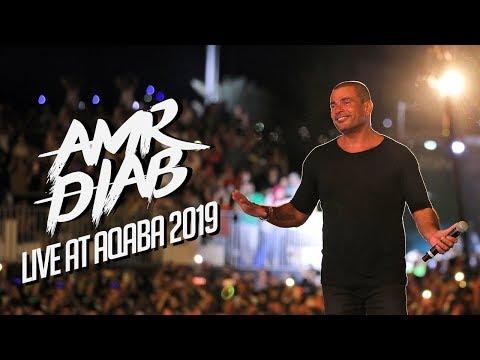 Amr Diab -