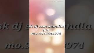JHIMO JHIMO LAHE SK DJ SSM MANDLA JUN ..
