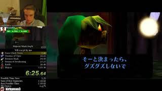 The Legend of Zelda: Majora's Mask Any% Speedrun (1:21:22)