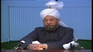 Dars-ul-Qur'an - 96 - 29th March 1992 (English)