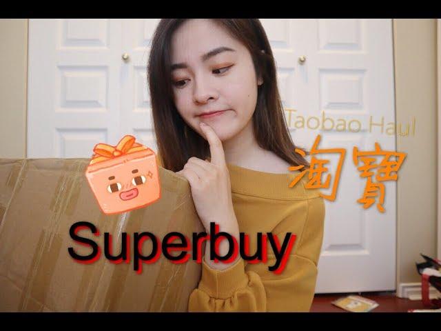  ????Superbuy ??? ???? 