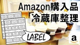 Amazonで調味料のラベルを購入してみました。 調味料ボトルは100均Seria...