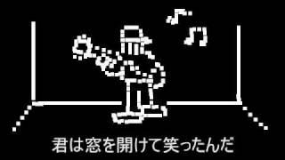 『ノーコンティニューゲーマーズ』(カポ下げ) 作詞・作曲:まひる(2010/3/...