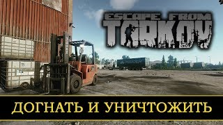 🔴 Escape from Tarkov ...
