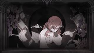 Download 【ファントムペイン】 歌ってみた【かいじゅ】セリフあり