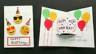 Handmade Birthday card/Birthday Pop Up Card/Birthday Greeting Card Ideas/Cute Birthday Card Making