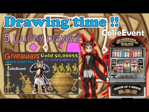 [ColieEvent] Drawing Time!! - Giveaways $50,000 (Share Event Ver.2)  - 【Dragon Nest SEA】