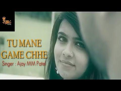 Tu Mane Game Chhe | Gujarati Ghazal Song | Ajay MM Patel | New Love Song 2017 | RDC Gujarati