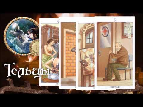 Китайский гороскоп — Википедия