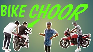 BIKE CHOOR || LOCAL FUNNY VIDEO BY LOCAL LANGIAGE || 2020 COMEDY VIDEO