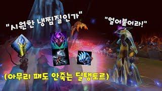 천상계 고인물 대전 #8 - 탑 빅토르 출격