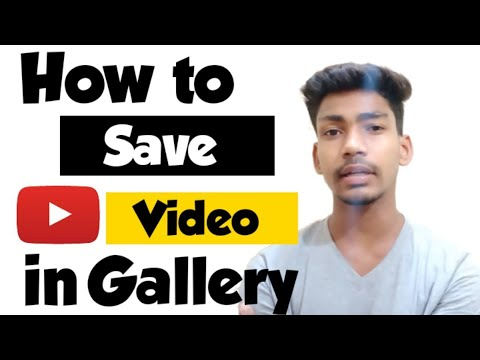 How to save YouTube video in Gallery । YouTube video ko kaise youtube ke gallery me save kare