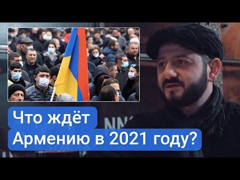 Галустян о том, что ждет Армению и Карабах в будущем