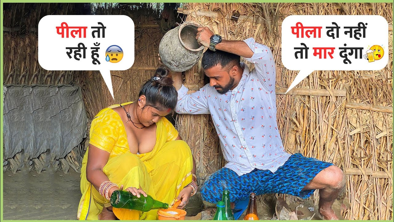 Download ताड़ी वाली भाभी पिला दो Prank On Bhabhi @Luchcha Veer