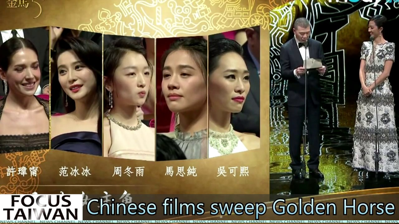 Chinese films sweep Golden Horse awards