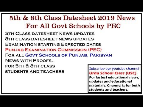 8th, 5th class date sheet 2019 PEC News - YouTube