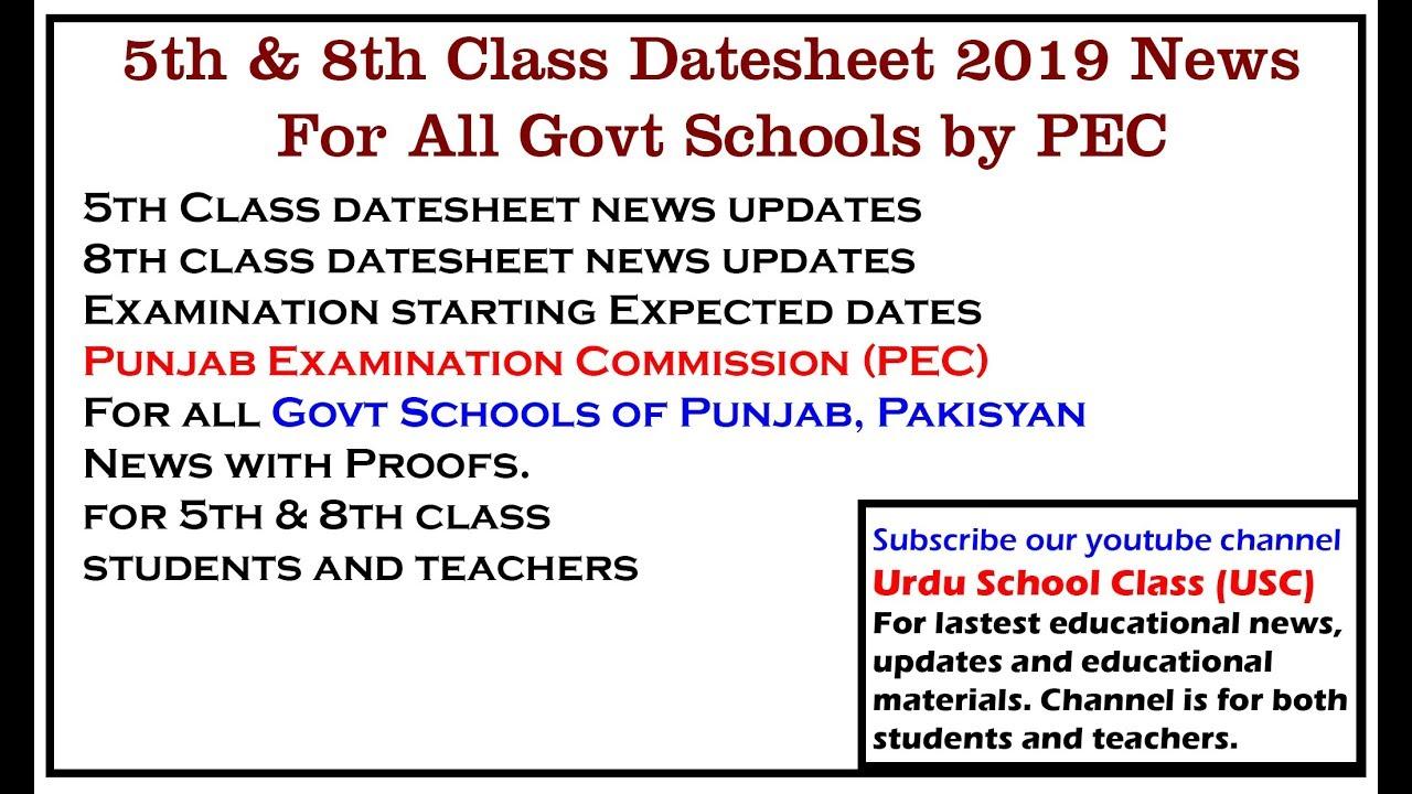 8th, 5th class date sheet 2019 PEC News