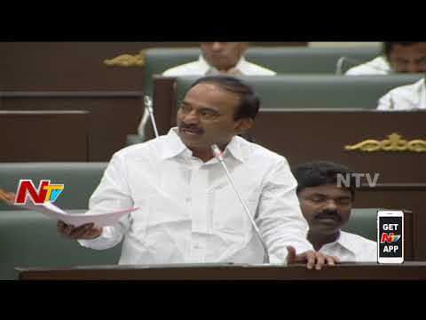 Telangana Assembly Winter Sessions 2017 || Question Hour Part 03 || 16-11-2017 || NTV
