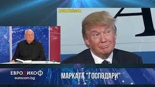 ✔️ 86/1 Министър Младен Маринов: Новата идея на МВР - по 350 хил. лв. на патрулка