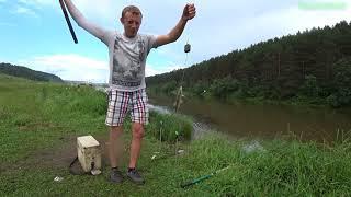 И снова ловится! Вечёрка на речке Катав...