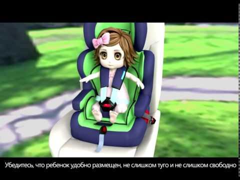 Видеообзор детского автокресла Eternal Shield ES03 1