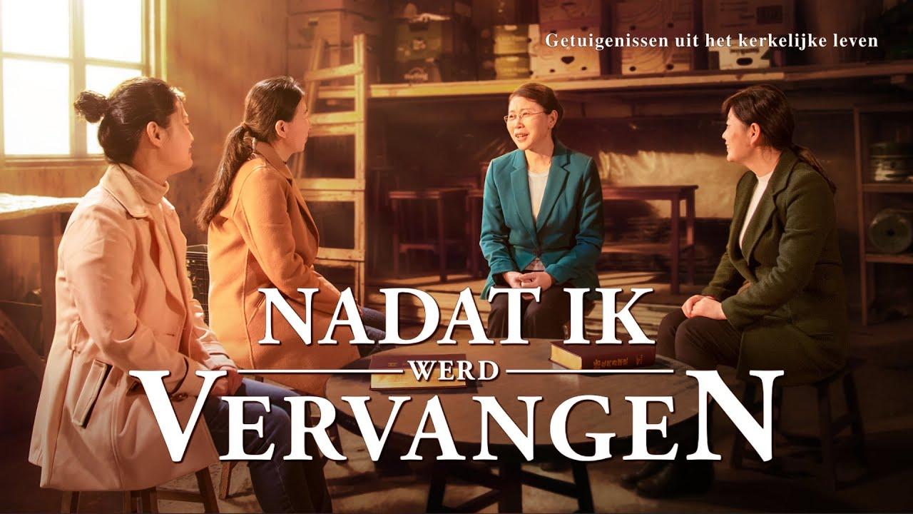 Ervaringen en getuigenissen van christenen 'Nadat ik werd vervangen' Nederlandse Ondertitels