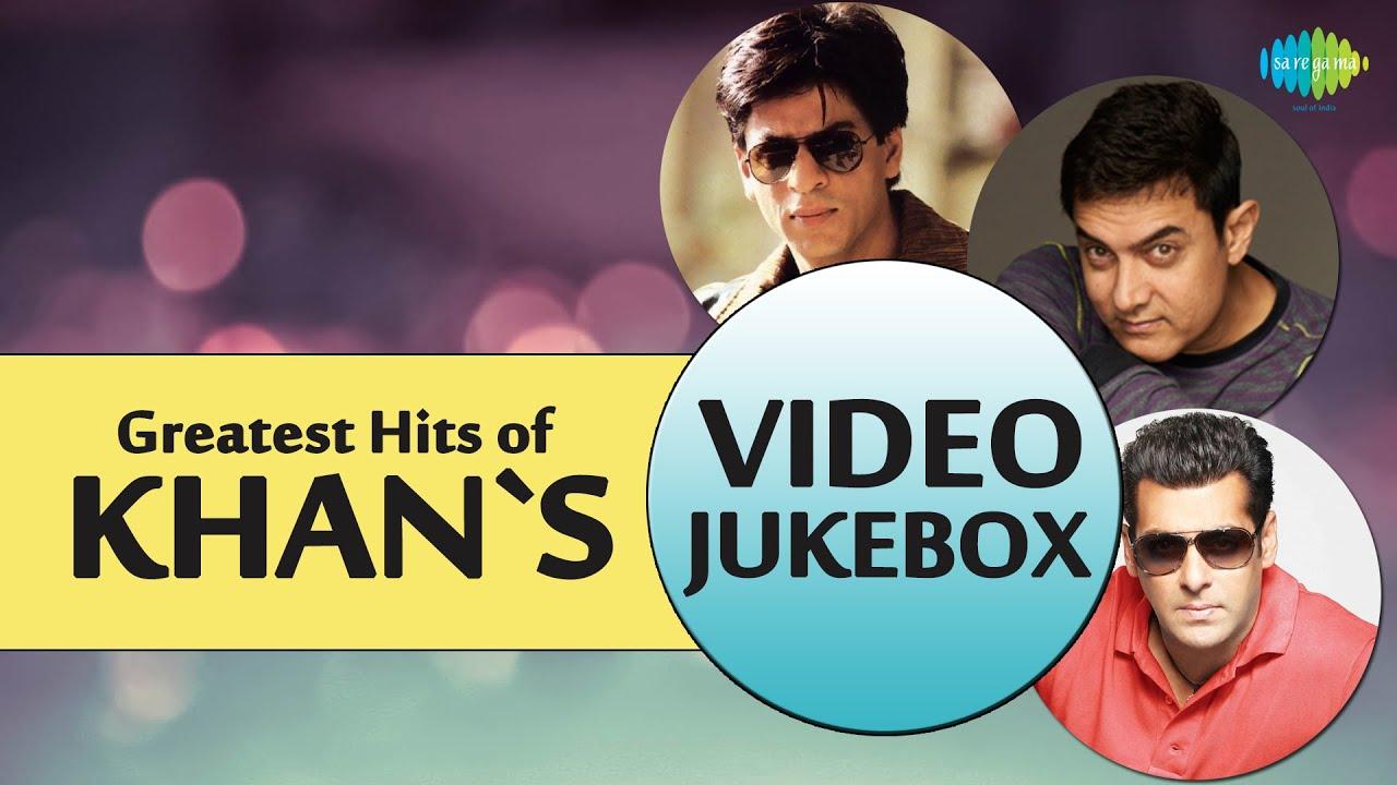 Salman Khan Old Dj Song MP3 - fishfasr